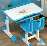 兒童學習桌 家用書桌寫字桌椅套裝小學生課桌椅簡約男孩女孩可升降 aj1753『美好時光』