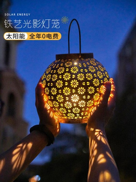 新款太陽能戶外鏤空掛燈庭院花園景觀布置陽臺氛圍裝飾吊燈小夜燈 果果輕時尚