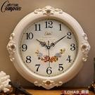 靜音掛鐘現代客廳時鐘歐式掛錶個性時尚鐘錶創意石英鐘家用 樂活生活館