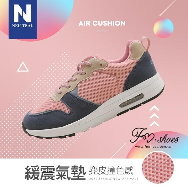 休閒鞋.麂皮撞色增高氣墊鞋(粉)-大尺碼-FM時尚美鞋-NeuTral.Fashion
