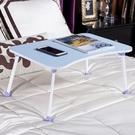 床上書桌學生宿舍弧形筆記本電腦做桌結實折疊簡約迷你移動小桌子