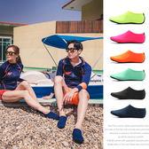 潛水襪速幹潛水襪男女沙灘襪鞋防珊瑚軟底防滑瑜伽健身浮潛裝備沖浪游泳