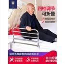 老人床護欄助力起床輔助器老年人防摔起身器床邊扶手可折疊床圍欄 小山好物