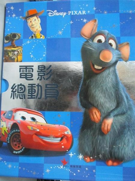 【書寶二手書T1/兒童文學_XHG】料理鼠王_5本合售_Walt Disney Company, 何夢秋