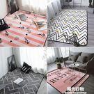 北歐地毯臥室加厚客廳地墊茶幾飄窗墊家用墊子可定制 陽光好物
