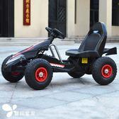 兒童電動車四輪卡丁車雙驅雙電可坐寶寶遙控玩具汽車充氣輪沙灘車