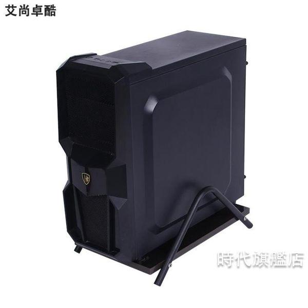 電腦主機托架家用簡約台式散熱主機機箱 木質電腦底座托盤置物托架物品支撐架XW一件免運