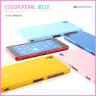 【萌果殼】韓國goospery索尼Z3手機殼L55T/U閃粉保護套Xperia軟膠外殼D6653