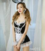 情趣內衣女士性感制服兔女郎貓女蕾絲女仆裝可愛誘惑系帶女傭套裝 【PINK Q】