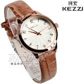 KEZZI 珂紫 都會核心 風尚數字錶 皮革錶帶 女錶 數字錶 學生錶 咖啡色x玫瑰金 KE999玫咖小