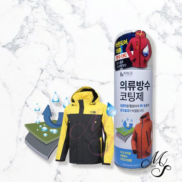 【Miss Sugar】韓國 LIVING GOOD 衣物防水噴霧 200ml