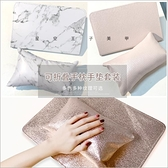INS大理石紋暈染高檔美甲手枕手墊套裝PU可水洗折疊日式網紅桌墊 【快速出貨】