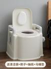 老年人馬桶家用孕婦坐便器室內移動老人專用病人殘疾人大便椅防臭 小山好物