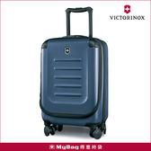 Victorinox 瑞士維氏 行李箱 Spectra 2.0 20吋 前開式登機箱 可擴充旅行箱 藍色 TRGE-601285 得意時袋