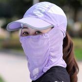 防曬帽子女夏天戶外釣魚遮陽速干可折疊防紫外線遮臉騎車太陽帽男