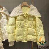 大翻領針織袖90白鴨絨羽絨服女短款寬鬆顯瘦時尚外套【創世紀生活館】