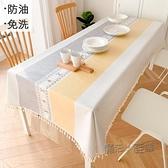 北歐風桌布防水防油免洗餐桌ins茶幾日式桌布布藝台布棉麻小清新 夏季新品