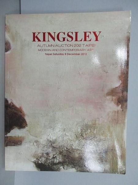 【書寶二手書T4/收藏_PBY】Kingsley Autumn Auction 2012 Taipei_2012/12