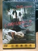挖寶二手片-C08-031-正版DVD-泰片【609猛鬼終結者】-馬力歐 庫曼文雅莎(直購價)