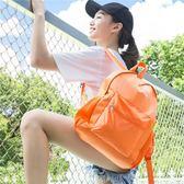 【全館】現折200旅行袋背包旅行箱大容量超輕防水旅游可折中秋佳節