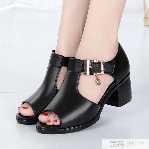 魚嘴軟皮中跟涼鞋女夏季新款羅馬女士粗跟中年媽媽鞋子 夏季新品