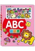 ABC磁鐵書