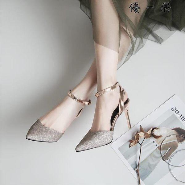 包頭涼鞋女細跟尖頭高跟鞋磨砂銀色一字扣Y-4130