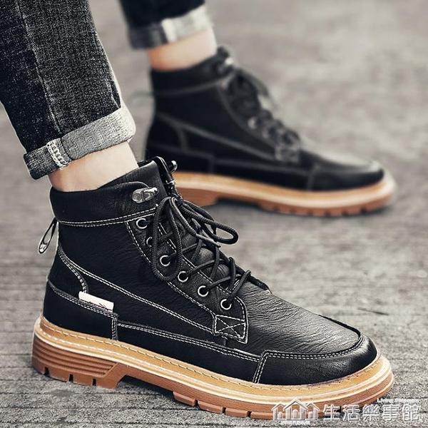 2020冬季男鞋工裝靴馬丁靴男高幫皮靴子加絨秋冬英倫男士中幫棉鞋 樂事館新品