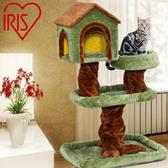 【 培菓平價寵物網 】日本 IRIS《樹屋款三階貓跳台貓座》QQ大貓台【IR-CLF-5】送貓草粉