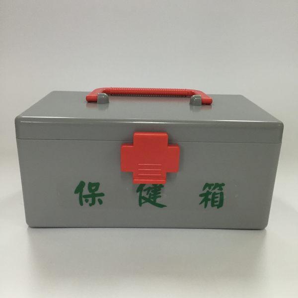 元氣健康館 YASCO昭惠保健箱急救箱(小)-內含醫材