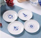 後海創意餐具蘸料調味陶瓷圓形骨碟套裝yhs3096【123休閒館】