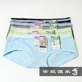 吉妮儂來 6件組舒適織帶低腰平口褲(隨機取色/尺寸Free)