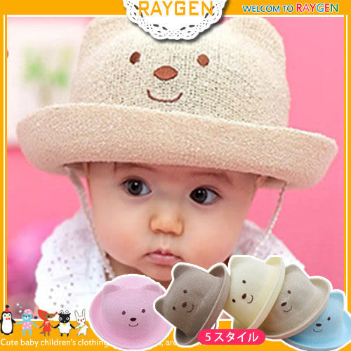 夏季超萌可愛立體小熊造型帽/遮陽帽/草帽(五色可挑).