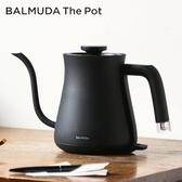 日本 百慕達 手沖壺 快煮壺【U0131】BALMUDA The Pot 手沖壺 收納專科