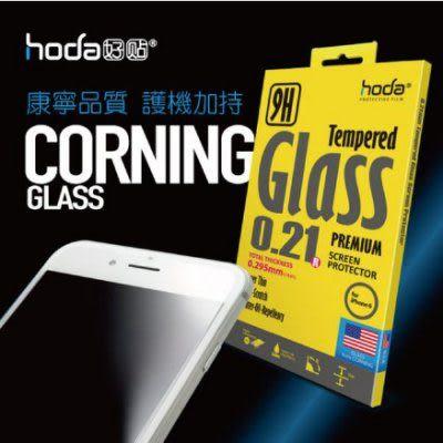 贈小清潔組 HODA iPhone 6 Plus 5.5吋 進化版9H鋼化玻璃保護貼【0.21版】