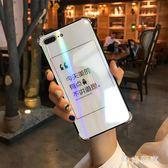iphonex手機殼 玻璃殼新款炫光個性潮牌防摔保護套 ZB832『時尚玩家』