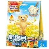 熊寶貝衣物香氛袋花香3入【兩入組】【愛買】