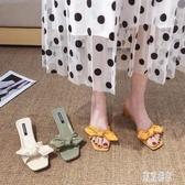 高跟拖鞋粗跟女時尚外穿潮2020夏新款蝴蝶結百搭仙女涼拖 LF3820【東京潮流】