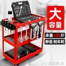 工具車 工具車小推車多功能手推維修收納架移動櫃汽修抽屜式周轉車【快速出貨】