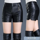 皮褲裙 皮短褲女新款打底PU皮褲高腰修身寬鬆顯瘦大碼外穿靴褲子 快速出貨