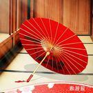 道具傘  大號純手工油紙傘西湖杭州古風花傘旗袍 df1270【雅居屋】