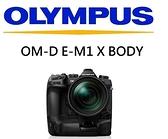 名揚數位 OLYMPUS OM-D E-M1 X BODY 元佑公司貨 E-M1X (一次付清) 降價 登錄送BLH-1原電*2(04/30)