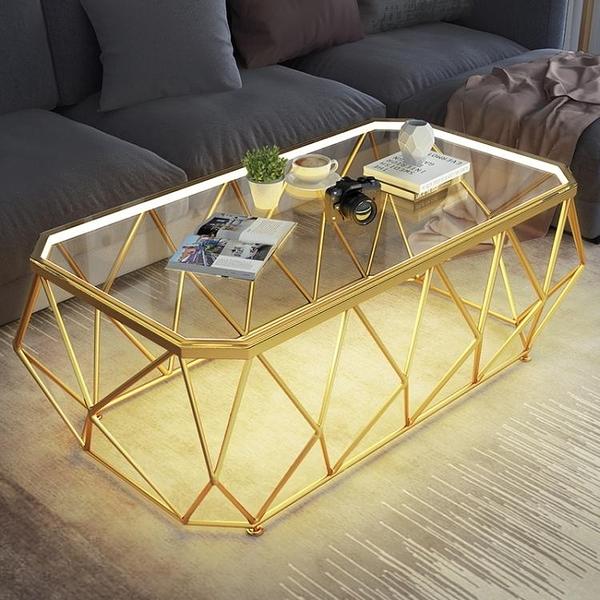 茶几鋼化玻璃茶幾北歐現代簡約客廳長方形小戶型鐵藝輕奢創意簡易茶桌 歐韓
