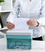 碎紙機粒狀迷你桌面辦公家用電動文件粉碎機 igo 玩趣3C