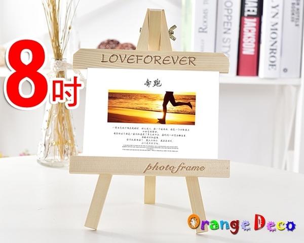壁貼【橘果設計】8吋 Loviisa 芬蘭三腳架實木相框  相框牆 木質相框 交換禮物 畢業季 三角架相框