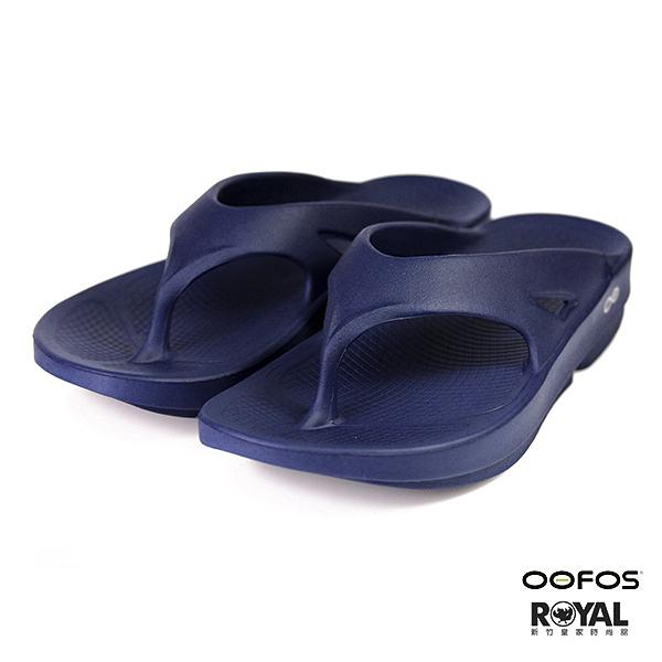 Oofos 新竹皇家 藍色 美國 氣墊 輕量 健康 舒壓拖鞋 男款 No.B0462