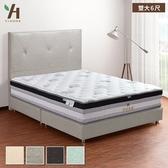 【伊本家居】傑森 涼感布床組兩件 雙人加大6尺(床頭片+床底)香草奶昔51