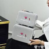 化妝箱網紅化妝包方包便攜旅行亮晶晶化妝盒小號化妝箱可愛收納包大容量 愛丫愛丫