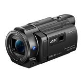 註冊送GP-VPT1手把 SONY FDR-AXP55 4K投影攝影機 送64G卡+專用長效FV100電池+專用座充+大腳架 公司貨