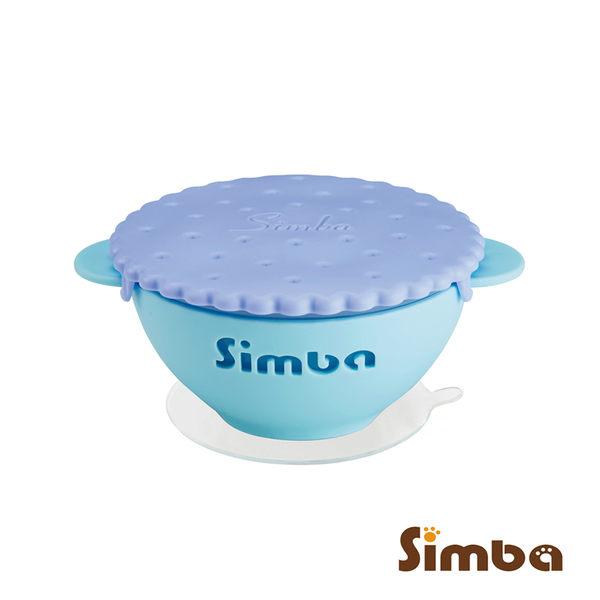 小獅王辛巴 美味曲奇吸盤碗